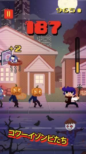 iPhone、iPadアプリ「Smash Z'em All」のスクリーンショット 1枚目