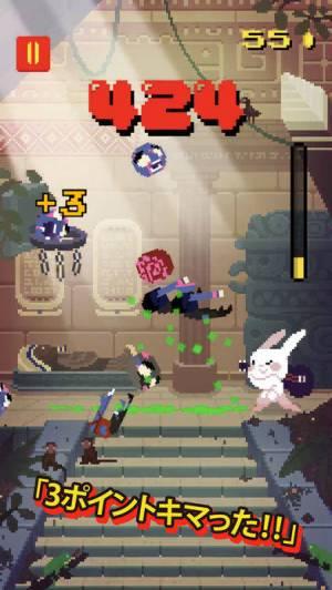 iPhone、iPadアプリ「Smash Z'em All」のスクリーンショット 2枚目