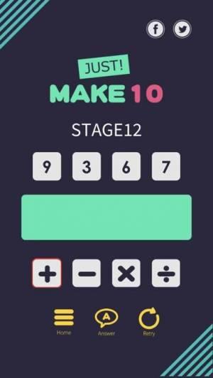 iPhone、iPadアプリ「Just make 10 - 脳トレ計算ゲーム」のスクリーンショット 3枚目