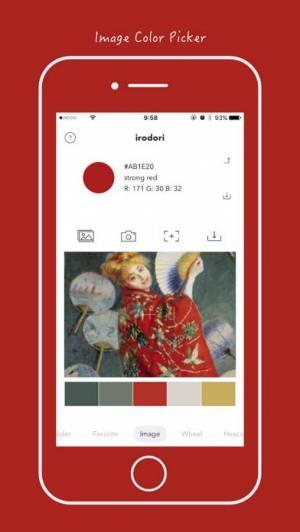 iPhone、iPadアプリ「irodori -color schemes-」のスクリーンショット 2枚目