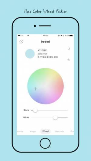 iPhone、iPadアプリ「irodori -color schemes-」のスクリーンショット 5枚目