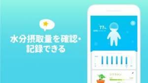 iPhone、iPadアプリ「Plant Nanny² 植物ナニー²」のスクリーンショット 5枚目