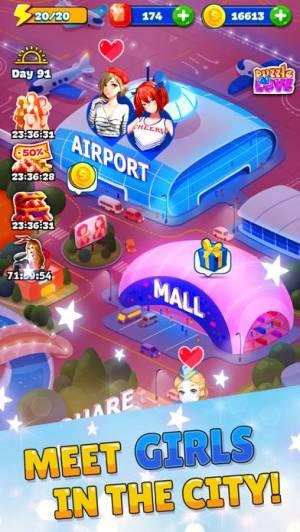 iPhone、iPadアプリ「パッションパズル」のスクリーンショット 2枚目