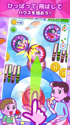iPhone、iPadアプリ「深夜!天才バカボン バカーリングで対戦なのだ!」のスクリーンショット 2枚目