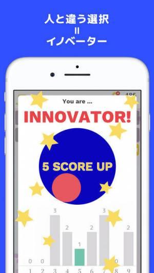 iPhone、iPadアプリ「INNOVATORS WORLD」のスクリーンショット 1枚目