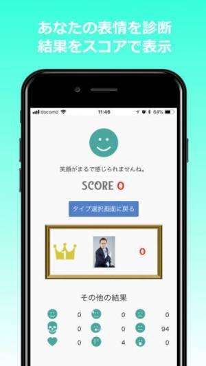 iPhone、iPadアプリ「FacePlay」のスクリーンショット 3枚目