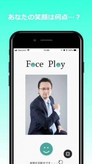 iPhone、iPadアプリ「FacePlay」のスクリーンショット 1枚目