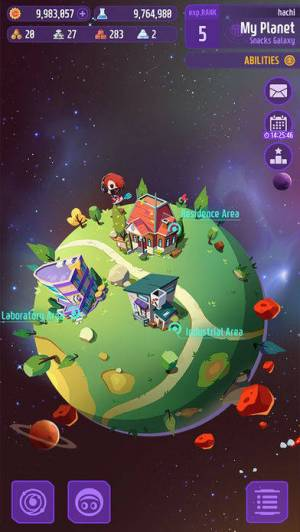 iPhone、iPadアプリ「DIG STAR」のスクリーンショット 4枚目