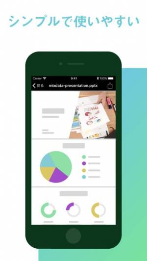 iPhone、iPadアプリ「Mixdata - クリップ・再生・管理アプリ」のスクリーンショット 3枚目