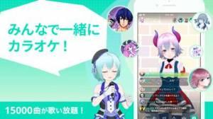 iPhone、iPadアプリ「カラオケ&配信 - トピア(topia)」のスクリーンショット 2枚目