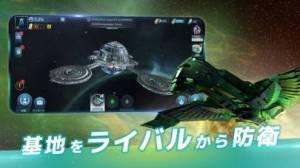 iPhone、iPadアプリ「Star Trek™ 艦隊コマンド」のスクリーンショット 5枚目
