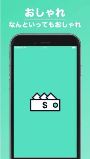 iPhone、iPadアプリ「現金管理 | 登録したお小遣いや財布の管理」のスクリーンショット 1枚目