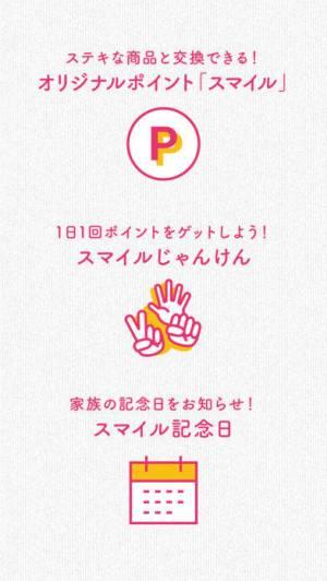 iPhone、iPadアプリ「ポケットアリス(PocketAlice)」のスクリーンショット 4枚目