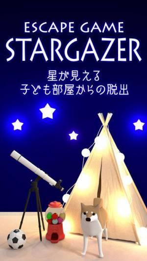iPhone、iPadアプリ「脱出ゲーム Stargazer」のスクリーンショット 1枚目