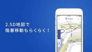 iPhone、iPadアプリ「NariNAVI」のスクリーンショット 4枚目