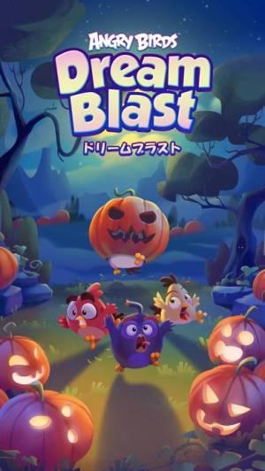 iPhone、iPadアプリ「Angry Birds Dream Blast」のスクリーンショット 5枚目