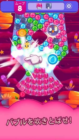 iPhone、iPadアプリ「Angry Birds Dream Blast」のスクリーンショット 3枚目