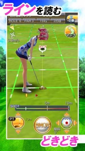 iPhone、iPadアプリ「ゴルフコンクエスト-Golf Conquest-ゴルフゲーム」のスクリーンショット 3枚目