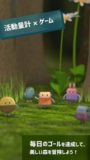 iPhone、iPadアプリ「Hops - 木霊の旅」のスクリーンショット 1枚目