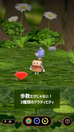 iPhone、iPadアプリ「Hops - 木霊の旅」のスクリーンショット 2枚目