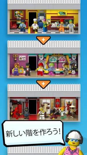 iPhone、iPadアプリ「LEGO® Tower」のスクリーンショット 1枚目