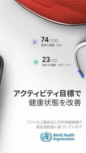 iPhone、iPadアプリ「Google Fit – アクティビティ トラッカー」のスクリーンショット 2枚目