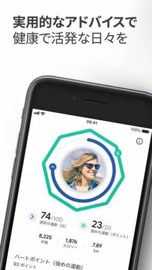iPhone、iPadアプリ「Google Fit – アクティビティ トラッカー」のスクリーンショット 1枚目