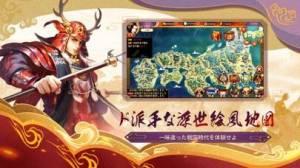 iPhone、iPadアプリ「戦国布武【我が天下戦国編】」のスクリーンショット 2枚目