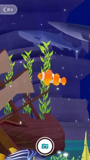 iPhone、iPadアプリ「ポケットアクアリウム(Pocket Aquarium)」のスクリーンショット 1枚目