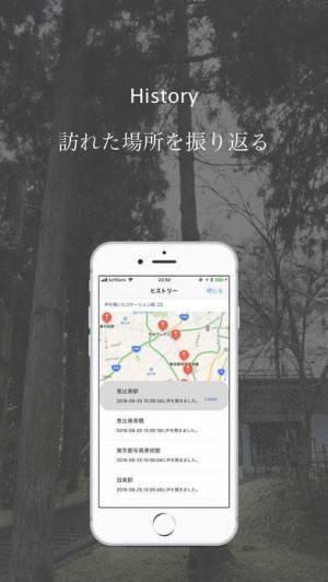iPhone、iPadアプリ「Locavo-今いる場所の声を聞けるアプリ。散歩のお友に!」のスクリーンショット 2枚目