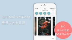iPhone、iPadアプリ「ペンギン日記  〜1日を3択で評価する日記 〜」のスクリーンショット 1枚目
