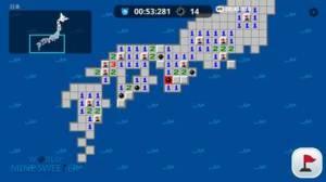 iPhone、iPadアプリ「ワールド・マインスイーパ」のスクリーンショット 3枚目