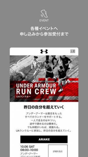 iPhone、iPadアプリ「UNDER ARMOUR(アンダーアーマー)公式アプリ」のスクリーンショット 2枚目