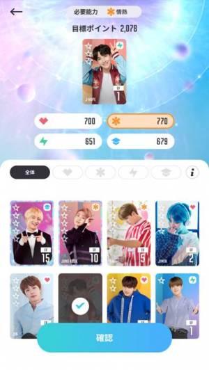 iPhone、iPadアプリ「BTS WORLD」のスクリーンショット 5枚目