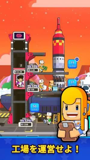 iPhone、iPadアプリ「Rocket Star: 宇宙工場経営シュミレーションゲーム」のスクリーンショット 4枚目