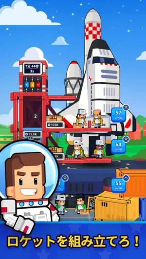 iPhone、iPadアプリ「Rocket Star: 宇宙工場経営シュミレーションゲーム」のスクリーンショット 1枚目