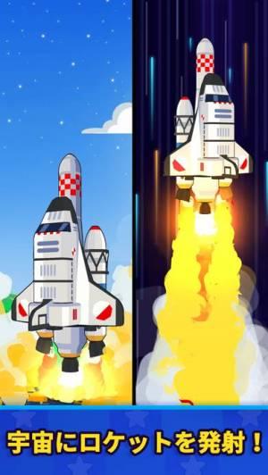 iPhone、iPadアプリ「Rocket Star: 宇宙工場経営シュミレーションゲーム」のスクリーンショット 2枚目