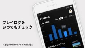 iPhone、iPadアプリ「GameDays」のスクリーンショット 4枚目