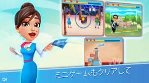 iPhone、iPadアプリ「アンバーのエアライン ― 世界の七不思議」のスクリーンショット 3枚目