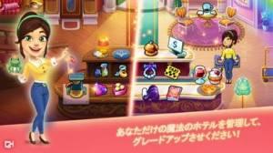 iPhone、iPadアプリ「ホテル・エバーアフター: エラの願い!」のスクリーンショット 1枚目