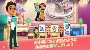 iPhone、iPadアプリ「ホテル・エバーアフター: エラの願い!」のスクリーンショット 2枚目