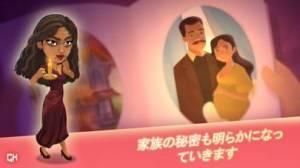 iPhone、iPadアプリ「ホテル・エバーアフター: エラの願い!」のスクリーンショット 3枚目