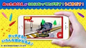 iPhone、iPadアプリ「とびだすぬりえ」のスクリーンショット 2枚目