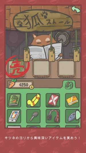 iPhone、iPadアプリ「ツキの冒険 (Tsuki)」のスクリーンショット 3枚目