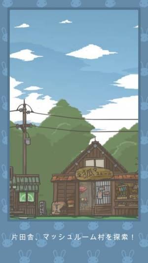 iPhone、iPadアプリ「ツキの冒険 (Tsuki)」のスクリーンショット 4枚目
