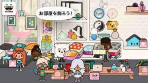 iPhone、iPadアプリ「Toca Life: Neighborhood」のスクリーンショット 3枚目