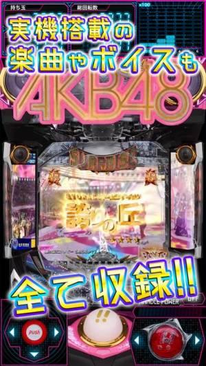 iPhone、iPadアプリ「ぱちんこ AKB48-3 誇りの丘」のスクリーンショット 4枚目