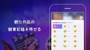 iPhone、iPadアプリ「aukana(アウカナ)映画やドラマ・アニメの作品検索アプリ」のスクリーンショット 5枚目