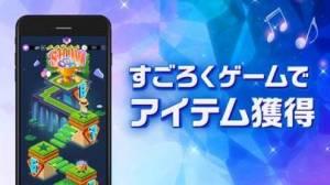 iPhone、iPadアプリ「ピアノタイル ステージ:ピアノタイル2 正式日本版」のスクリーンショット 4枚目