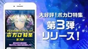 iPhone、iPadアプリ「ピアノタイル ステージ:ピアノタイル2 正式日本版」のスクリーンショット 3枚目